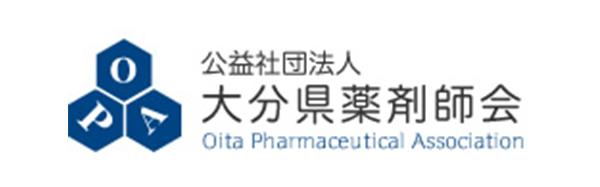 大分県薬剤師協会